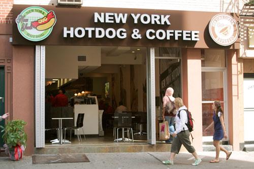 http://newyork.seriouseats.com