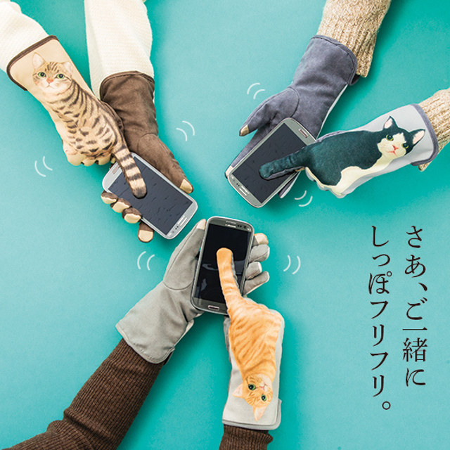cat-tail-gloves