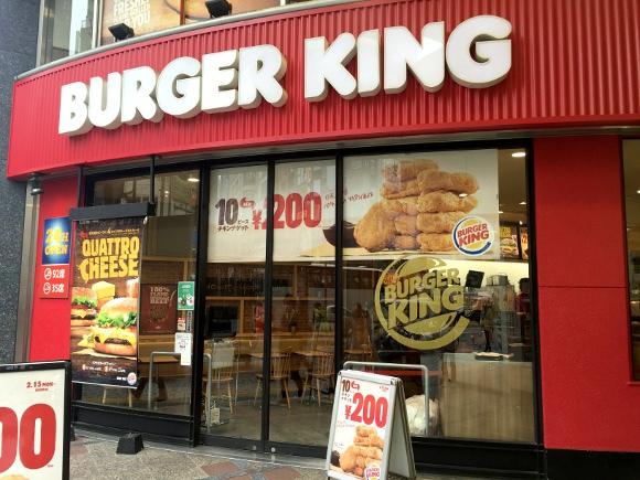 whopper z Burger Kinga