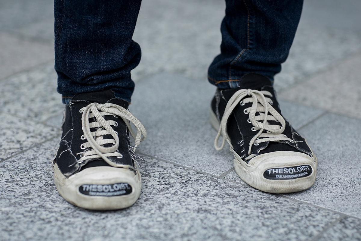 dziwaczne buty sportowe