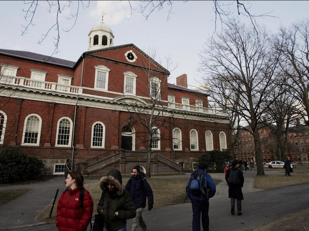 Uniwersytet Harvarda