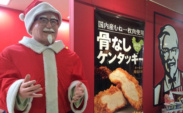 świąteczne tradycje z całego świata