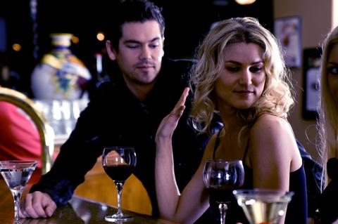 Co to znaczy, kiedy poznana w barze dziewczyna powie Ci, że nie jest Tobą zainteresowana?