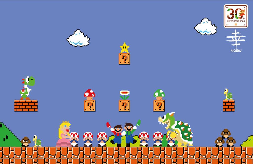 Jak nazywa się druga grywalna postać w grze Super Mario Bros.?