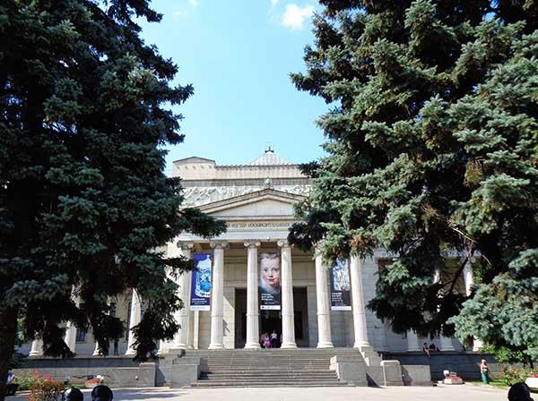 Muzeum_Puszkina (1)