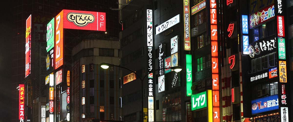 imprezy w Tokio